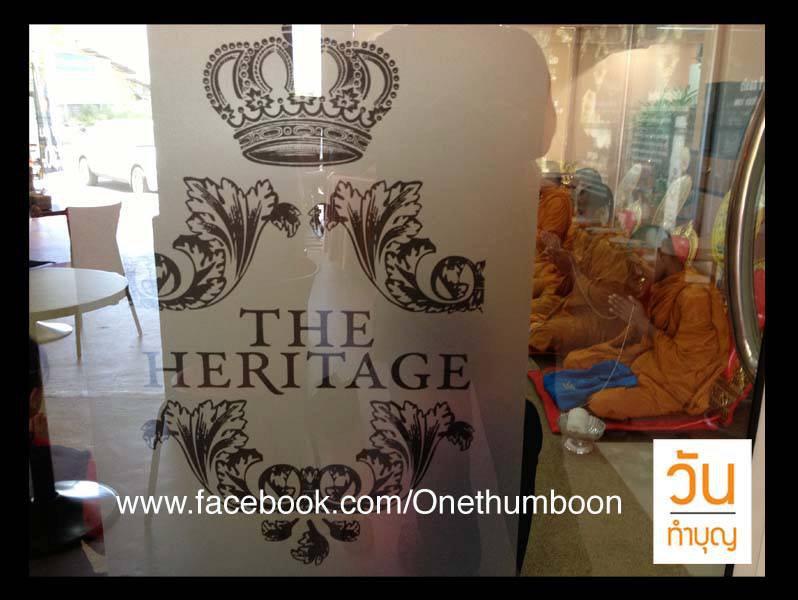 The Heritage Cosmetics